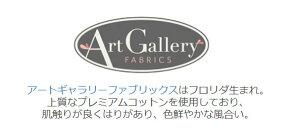 アートギャラリーファブリックスロゴ