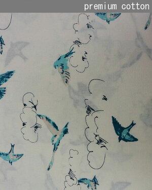 アートギャラリーファブリックス《雲を飛び交う鳥》top