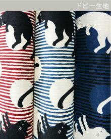 生地 綿ドビー織り《キャットボーダー柄》【50cm単位販売 メール便2mまで可】【コットン/綿100%/布地/布/ネコ柄/猫柄/ねこ柄/キャット/動物柄/ボーダー/ストライプ/マスク】