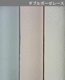ダブルガーゼレース《フラワーA》【30cmから販売 メール便は2.5mまで】【マスク/生地/布/布地/コットンレース/フラワー/花/花柄レース/花柄ガーゼ/ハンドメイドマスク/手づくりマスク】