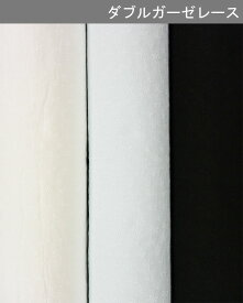 ダブルガーゼレース《フラワーB》【30cmから販売 メール便は2.5mまで】【マスク/生地/布/布地/コットンガーゼレース/フラワー/花/花柄レース/花柄ガーゼ/手づくりマスク/ハンドメイドマスク】