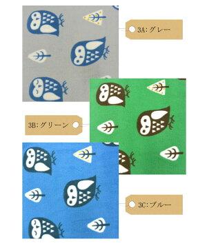 ◇フリース≪フレンチブルドッグ≫6