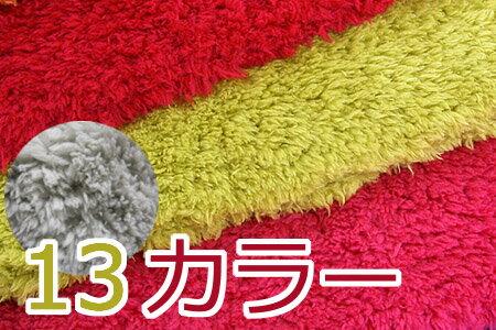 プードルファー【全13色-1】【30cm〜販売】【もこもこ モコモコ ボア 秋冬 あったか素材】(KO21)