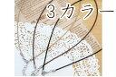 チョーカー 1連40cm【合皮/ネックレス/金具付き/アジャスター/ヒモ/お買得/ハンドメイドアクセサリーパーツ】(KN22)