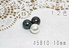 ☆スワロフスキークリスタルパール#581010mm