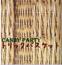 candyparty《トリックバスケット》-top