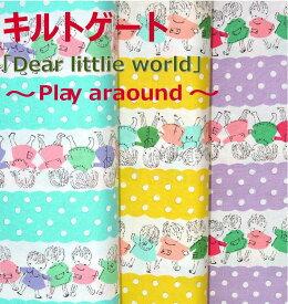 生地 キルトゲイト《Dear Little World》【50cm単位販売 メール便は3mまで可】【QUILTGATE/シーチング/布/布地】(CO23)