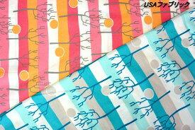 【ポイント10倍】生地 モダUSAファブリック《Bright Sun ボーダー》【50cm単位販売/メール便は3mまで可】【37502/moda fabrics/布/布地/USAコットン/ボーダー柄】(MA23)