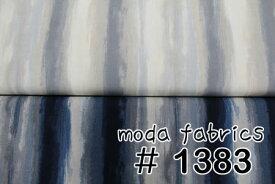 【ポイント10倍】生地(モダ/moda fabrics)ノクターン #1383【50cm単位販売/メール便2mまでOK】【布地/布/モーダ/USAコットン/USAファブリック/キルト】(MA23)