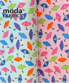 【ポイント10倍】生地 モダUSAファブリック《RAINY DAY》コットンシーチング≪アンブレラ カラフル雨傘≫【50cm単位販売】【メール便は3mまで可】【moda fabrics/布/布地/USAコットン】(MA23)