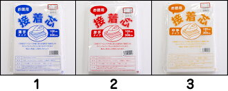☆ economical glue core 2 m Pack ( ON21 )