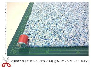 綿ローン《小花柄》-4-1