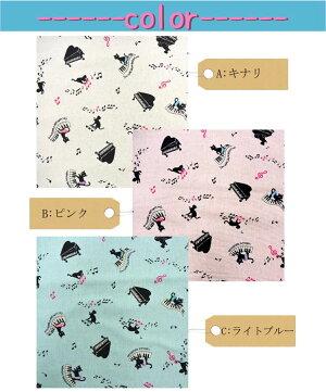 綿麻キャンバス《黒猫とピアノ柄》-3