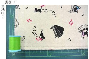 綿麻キャンバス《黒猫とピアノ柄》-4-2