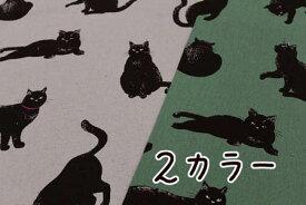 生地 綿麻キャンバス《ビック猫柄》【50cm単位販売】【メール便2mまで可】【定番/布地/布/生成/クロネコ/黒猫/動物/キャット/えんぴつタッチ】(CO23)