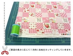 ◇綿シーチング《苺とパッチ風柄》-4-1