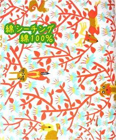 生地 綿シーチング《森林と動物たちの柄》【50cm単位販売 メール便は3mまで可】【コットン/布地/布/シーチング生地/コッカ/リス】(KY25)