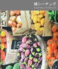 ◇綿シーチング《インクジェットプリント野菜と果物》-top