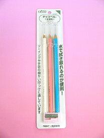 クロバー チャコペル 3本入 <水溶性>【3色セット/削り器付】【日本製】(KI21)