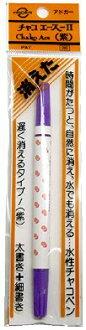 ☆ 查科 Ace II (紫色) (KI21)
