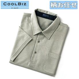 メンズ 柄お任せ! お試し サンプル品など ブランド 半袖 ポロシャツ ラッピング代引き不可 メール便配送 ・ サイズが合えばお買い得!