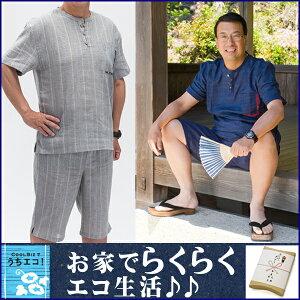 甚平素材の【ヘンリーシャツ+半ズボン】甚平シャツセット...