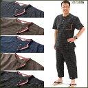 甚平 素材の【ヘンリーシャツ + 七分丈ズボン 】 「 父の日 誕生日 」の ギフト に 大人気 甚平シャツ 上下組 ◆…