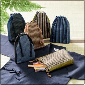 信玄袋 (しんげんぶくろ) メンズ 唐桟縞織 『全色』 信頼の 日本製 作務衣 や 甚平に スマートフォン 携帯電話 タバコ ライター 和装 小物入れ