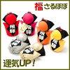 福州 sarubobo 飞驒护身符护身符的飞驒颜色每个大小 12.5 cm10P 05 7 月 14 日