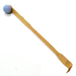 竹製 孫の手 「肩たたきゴルフボール型ゴム ボール 付...