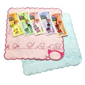 人気の『 風水 ガラス さるぼぼ 』と『 さるぼぼ 刺繍入り ミニタオル 』各色のセット メール便送料無料 代引決済利用不可 (タオルの大きさ約25cm×25cm)