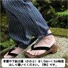 ♦ 烤泡桐木屐 (kirigeta) 绉丁字裤 * 麻 ikat 模式通 (26 厘米) 防滑橡胶底