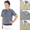 半袖 ポロシャツ ラッピング対応可能 襟元の冷感テープと消臭テープが夏も爽やか 半袖ポロシャツ 「父の日」「誕生日」のプレゼントや…
