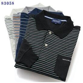 長袖 ポロシャツ 胸ポケット付き 【期間限定】 送料無料 ラッピング無料 専用ギフトボックス入り 父の日 誕生日 長袖ポロシャツ ギフトに最適 メンズ8種類から選べます。