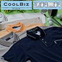 半袖 ポロシャツ ラッピング対応可能(無料) 夏も爽やか 半袖ポロシャツ 「父の日」「誕生日」のプレゼントや贈り物に最適 メンズ 16種類から選べます