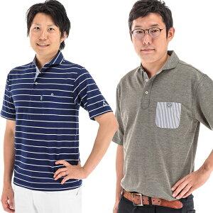 メンズ ブランド 半袖 ホリゾンタルカラー ポロシャツ...