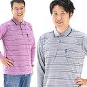【ポイント10倍】 長袖 ポロシャツ 父の日 胸ポケット付き 期間限定 送料・ラッピング無料・専用ギフトボックス入り 長袖ポロシャツ『…