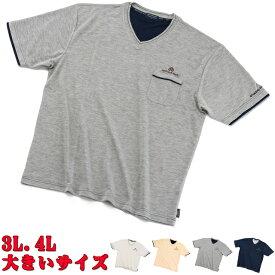 大きいサイズ の 半袖 ブランド Tシャツ Vネック 袖レイヤード風 【メール便 送料無料 代金引換決済 利用不可です 】 カジュアルシャツ 抗菌 防臭 加工 ヘンリネックシャツ 柔らかい ベーシック オシャレ メンズシャツ メンズ