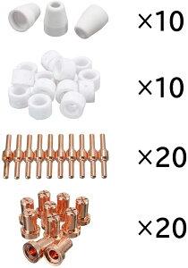 プラズマ カッター ロング ノズル プラズマカッター 消耗品 切断機 トーチ ノズル カップ チップ 溶接機 切断 空気 CUT40 CUT50 PT31 L-G40 (60pcs)