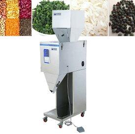 DARREN 顆粒充填機 10~999 g 粉末フィラー 強力振動型 穀物・調味料 定量充填 赤外線センシング 自動フィード デジタル 制御 業務用 (100V)