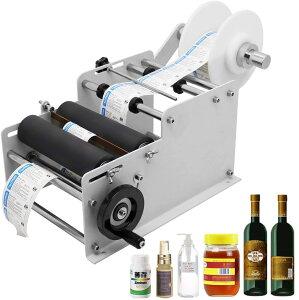 ボトルラベラー 1525pcs/min 15~120mmボトル適用 手動式ボトルラベル貼り機