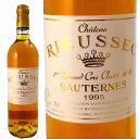 シャトー・リューセック 1995 ソーテルヌ 貴腐ワイン 750ml 格付1級 【Sauternes】