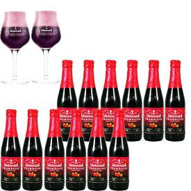 リンデマンス フランボワーズ (ラズベリー) 250ml瓶×12 ペアグラスセット Lindemans Framboise フルーツビール