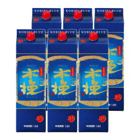 木挽ブルー パック 20度 1.8L×6本 送料無料 雲海酒造 パック※北海道・東北地区は、別途送料1000円が発生します。