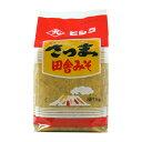 ヒシク さつま田舎麦みそ 1kg 【藤安醸造/鹿児島】
