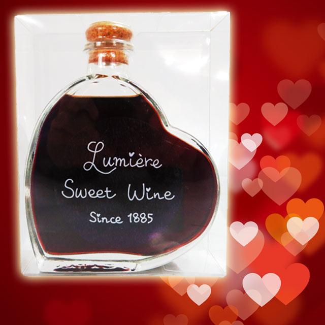 ルミエール スイートワイン 200ml 甘口赤ワイン ハートボトル 【バレンタイン ホワイトデー クリスマス ウェディング】