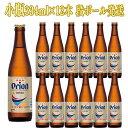 オリオンビール ドラフト 小瓶334ml×12本 段ボール発送