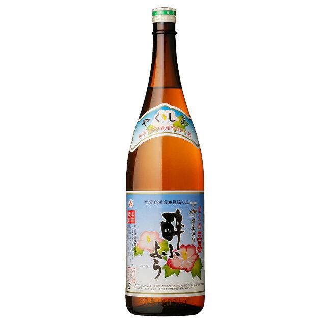 【限定品】【プレミア】三岳酒造 芋焼酎 酔ふよう 25度 1.8L 【あす楽】