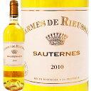 カルム・ド・リューセック 2010 750ml ソーテルヌ 貴腐ワイン 【Sauternes】