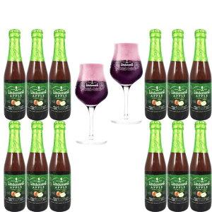 リンデマンス アップル 250ml瓶×12 ペアグラスセット Lindemans Apple フルーツビール